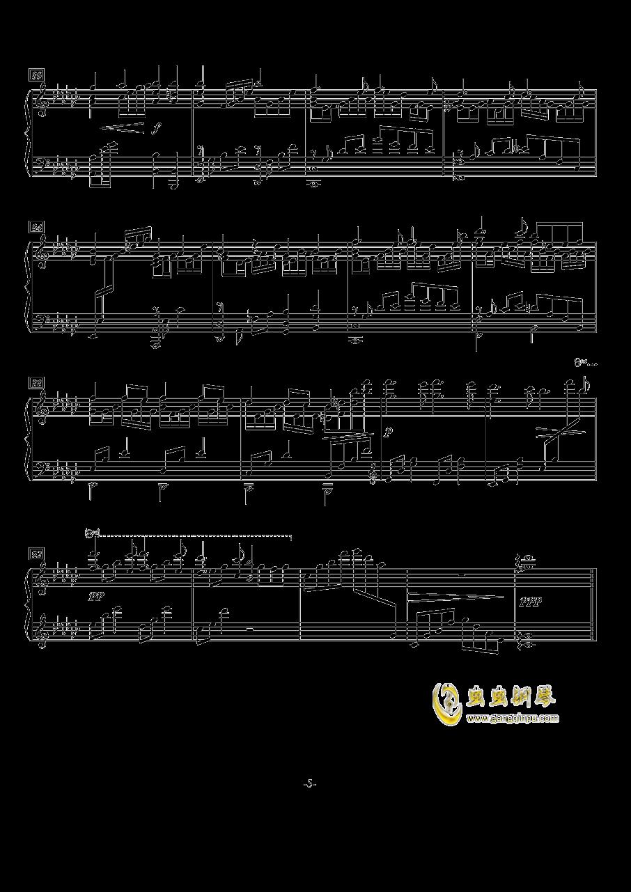 Marigold钢琴谱 第5页