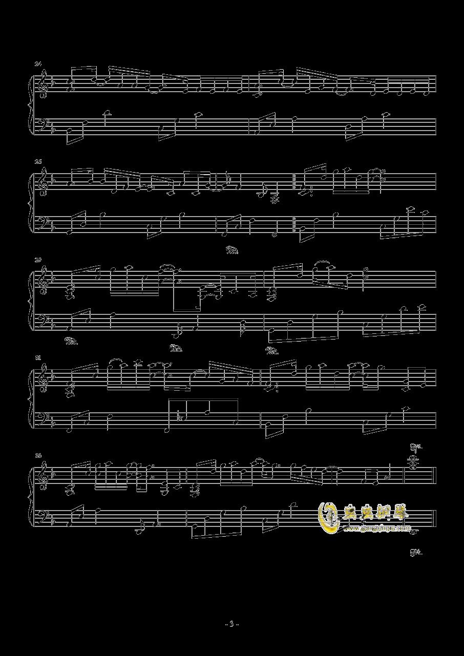 暧昧钢琴谱 第3页