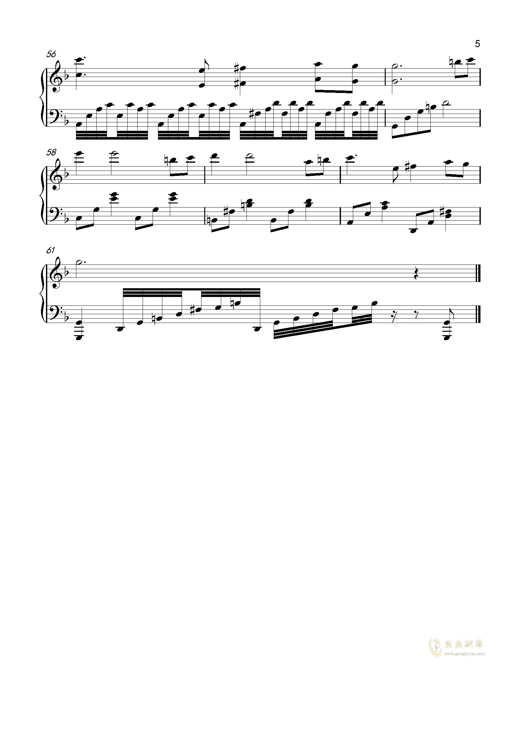 我和她在月光下钢琴谱 第5页