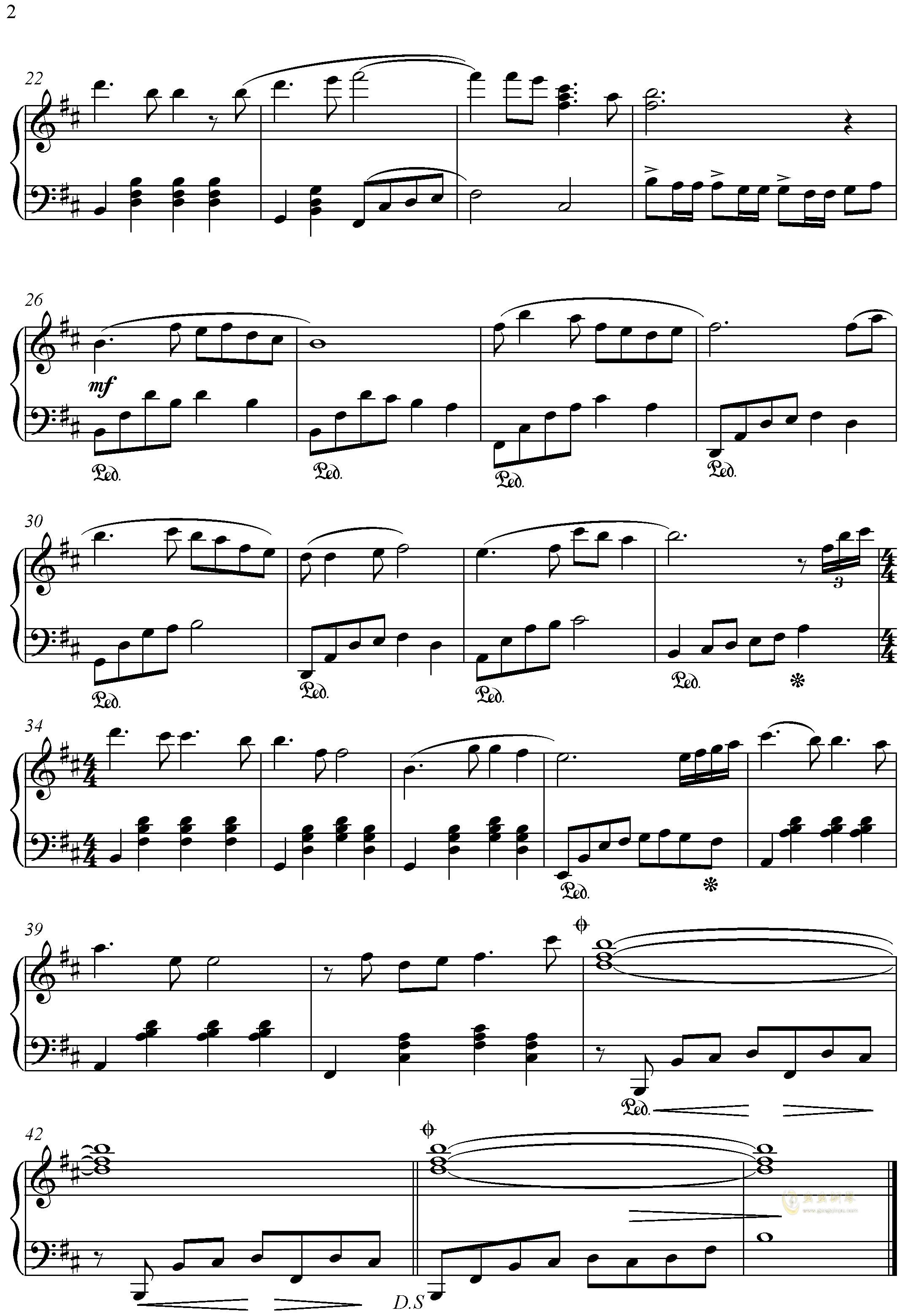 我的中国心钢琴谱 第2页