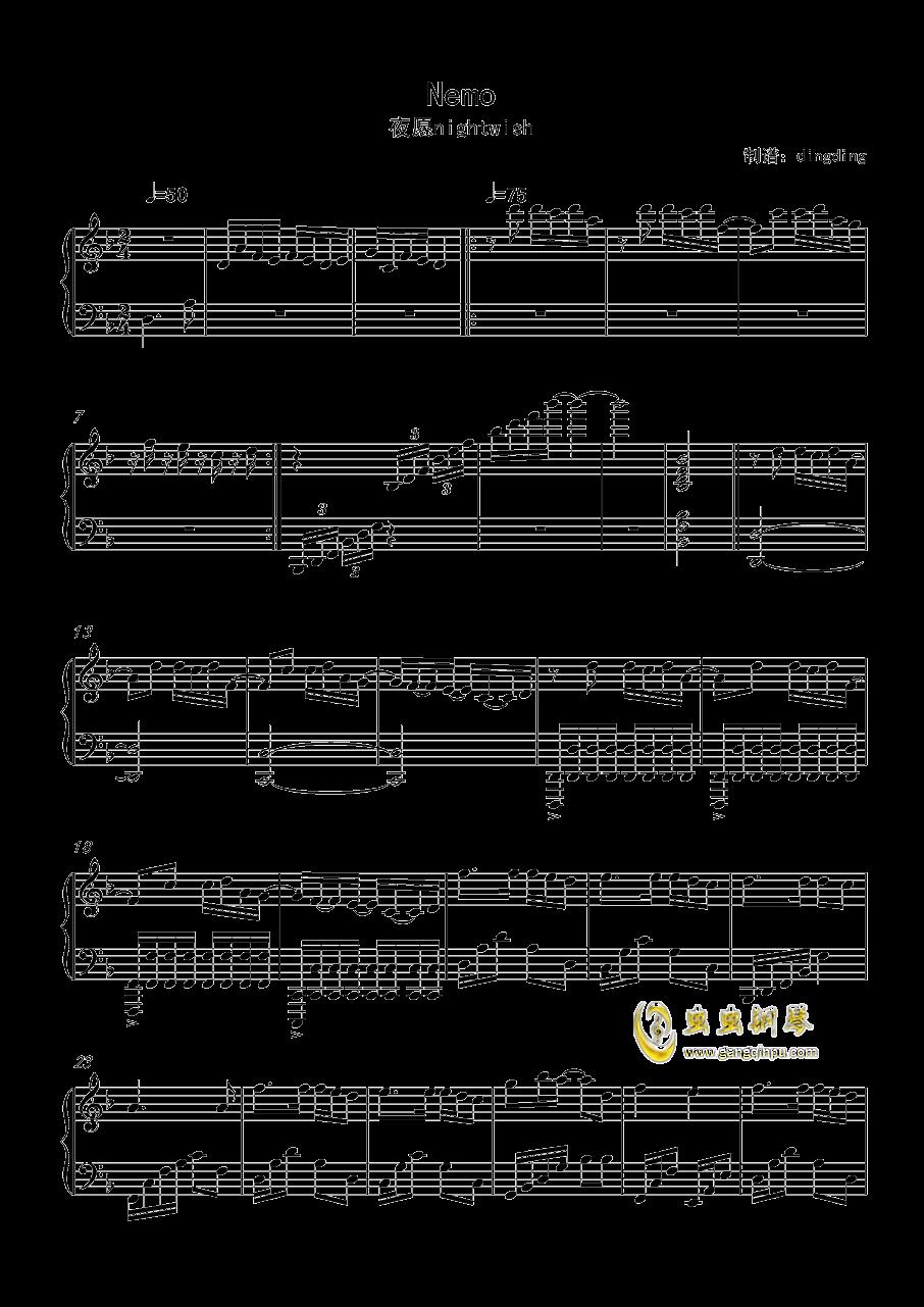 Nemo钢琴谱 第1页