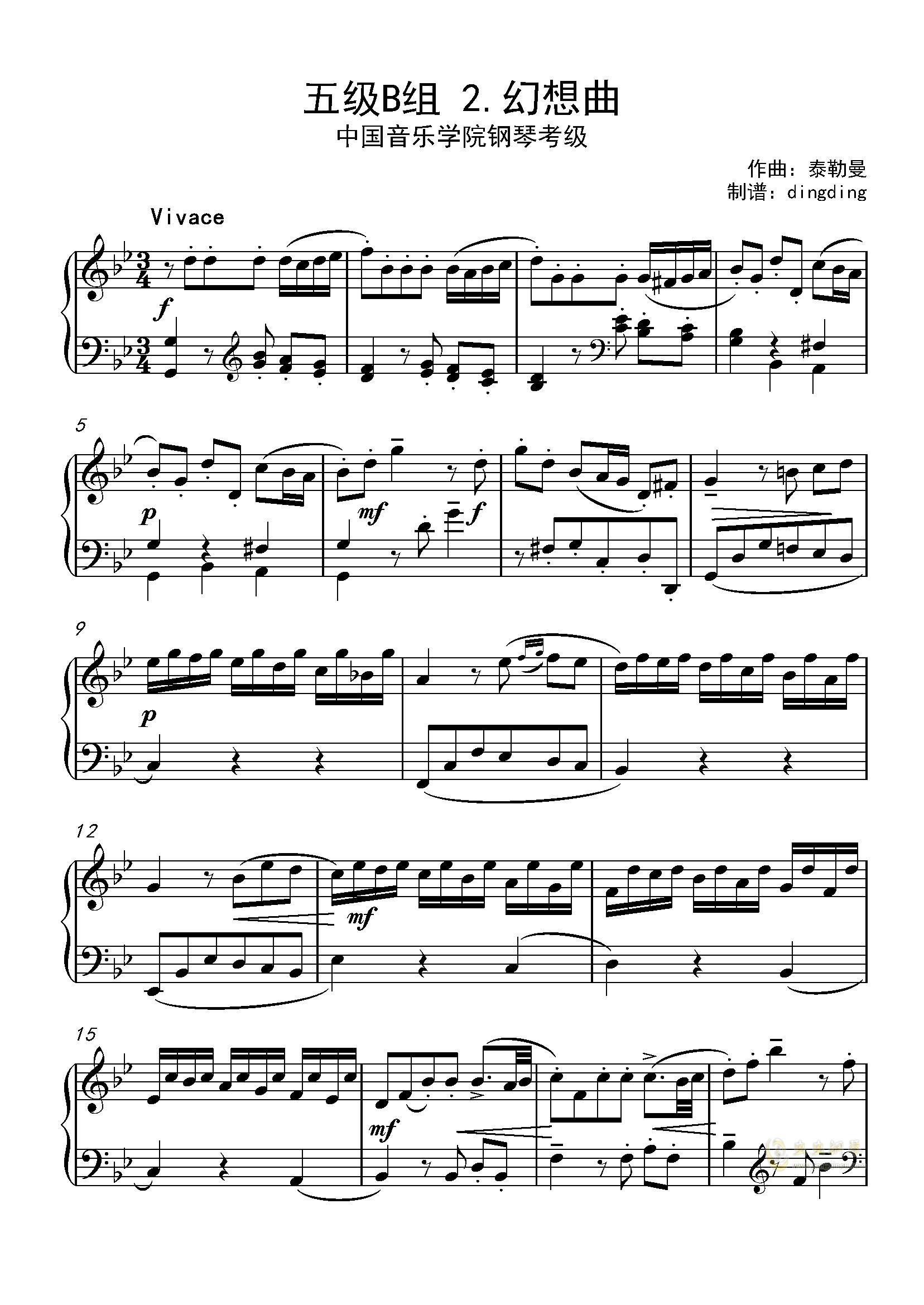 幻想曲钢琴谱 第1页