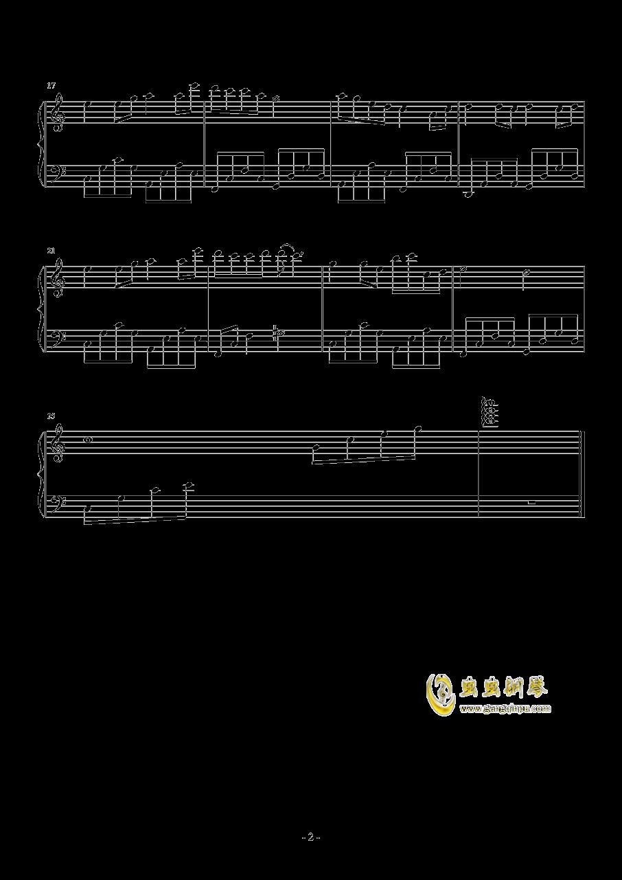 菊花台钢琴谱 第2页