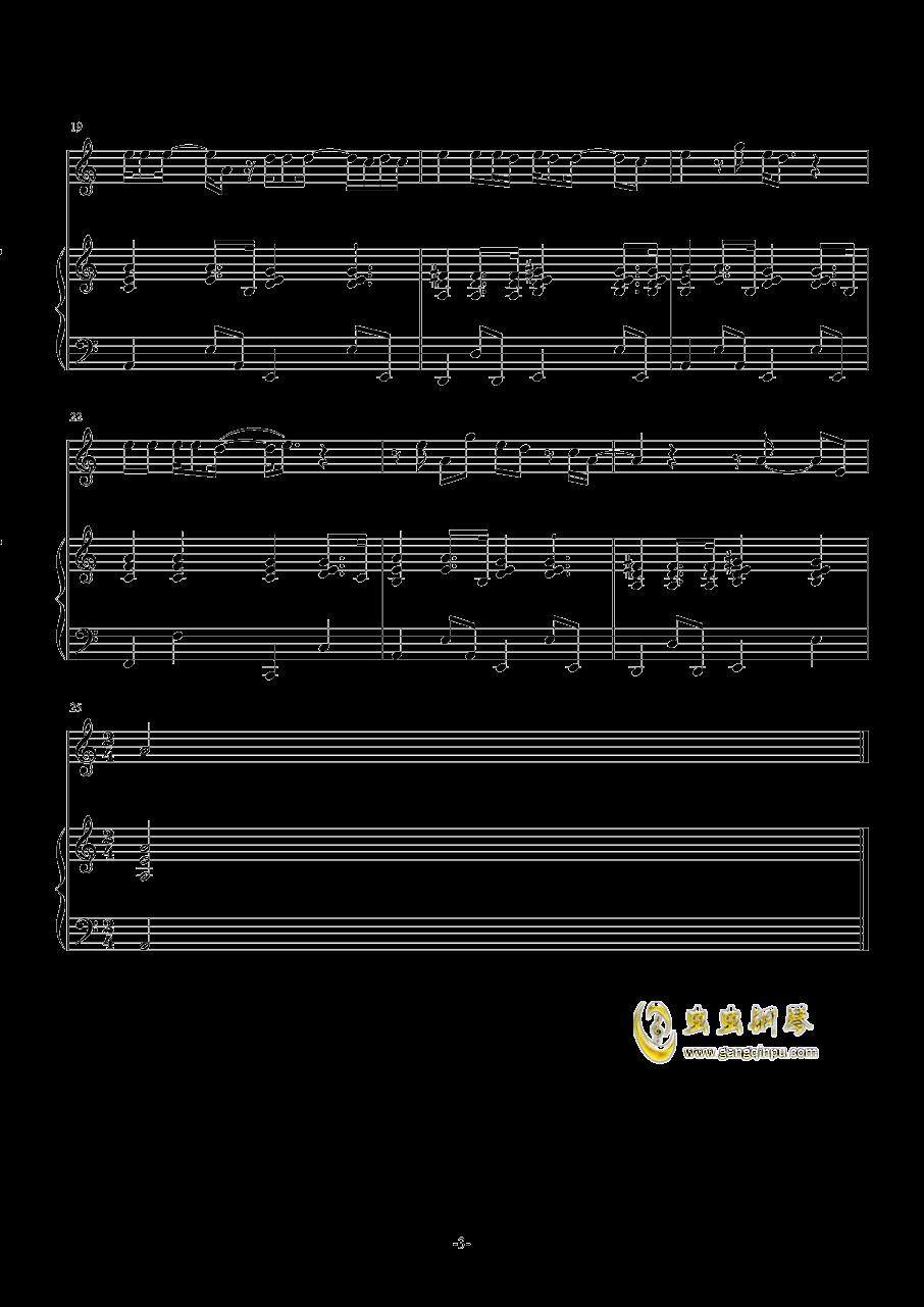 男孩钢琴谱 第3页