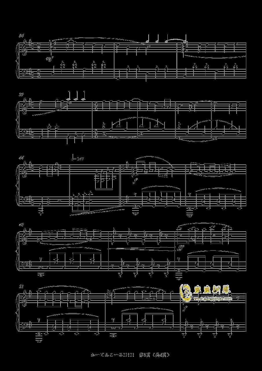か�`てんこ�`る钢琴谱 第3页