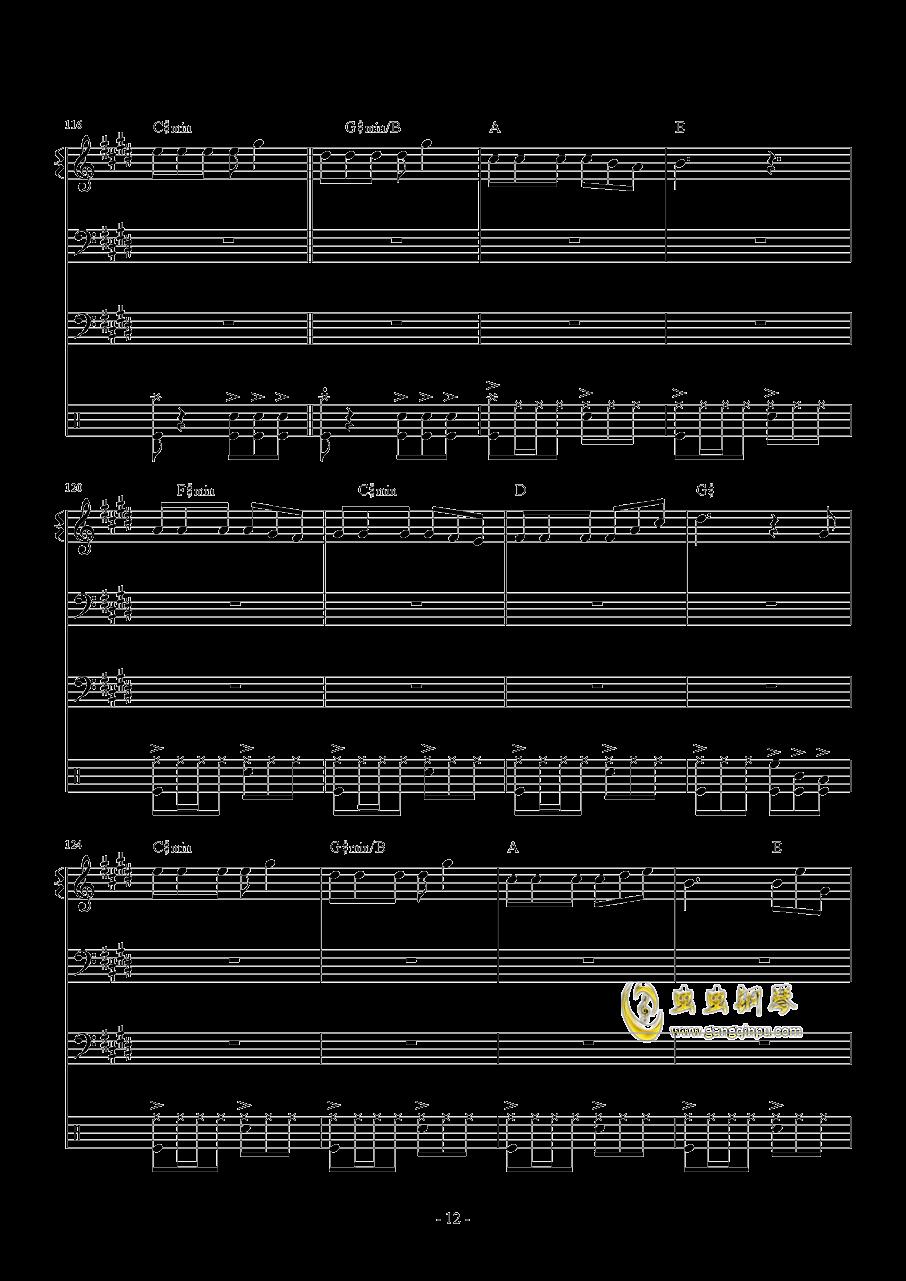三生三世钢琴谱 第12页