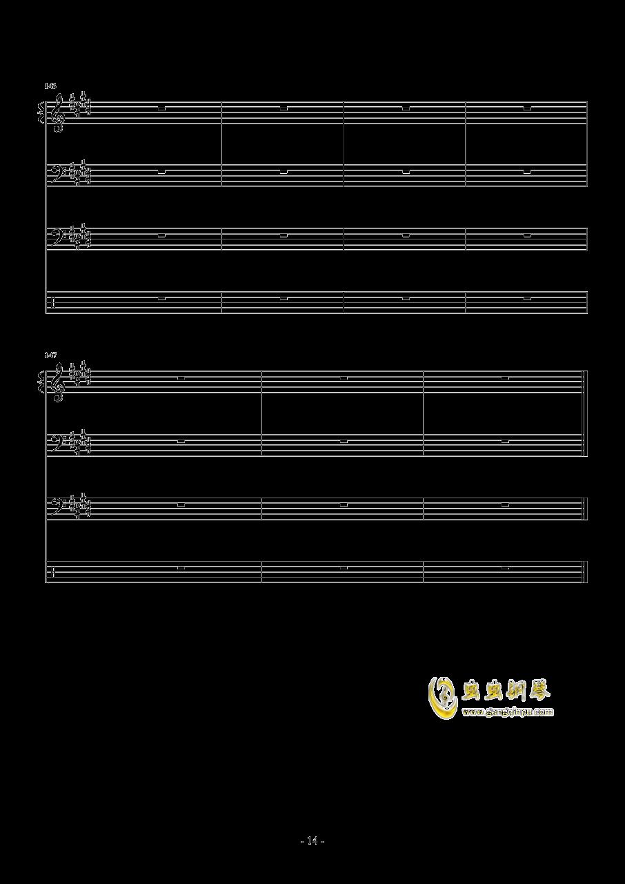 三生三世钢琴谱 第14页