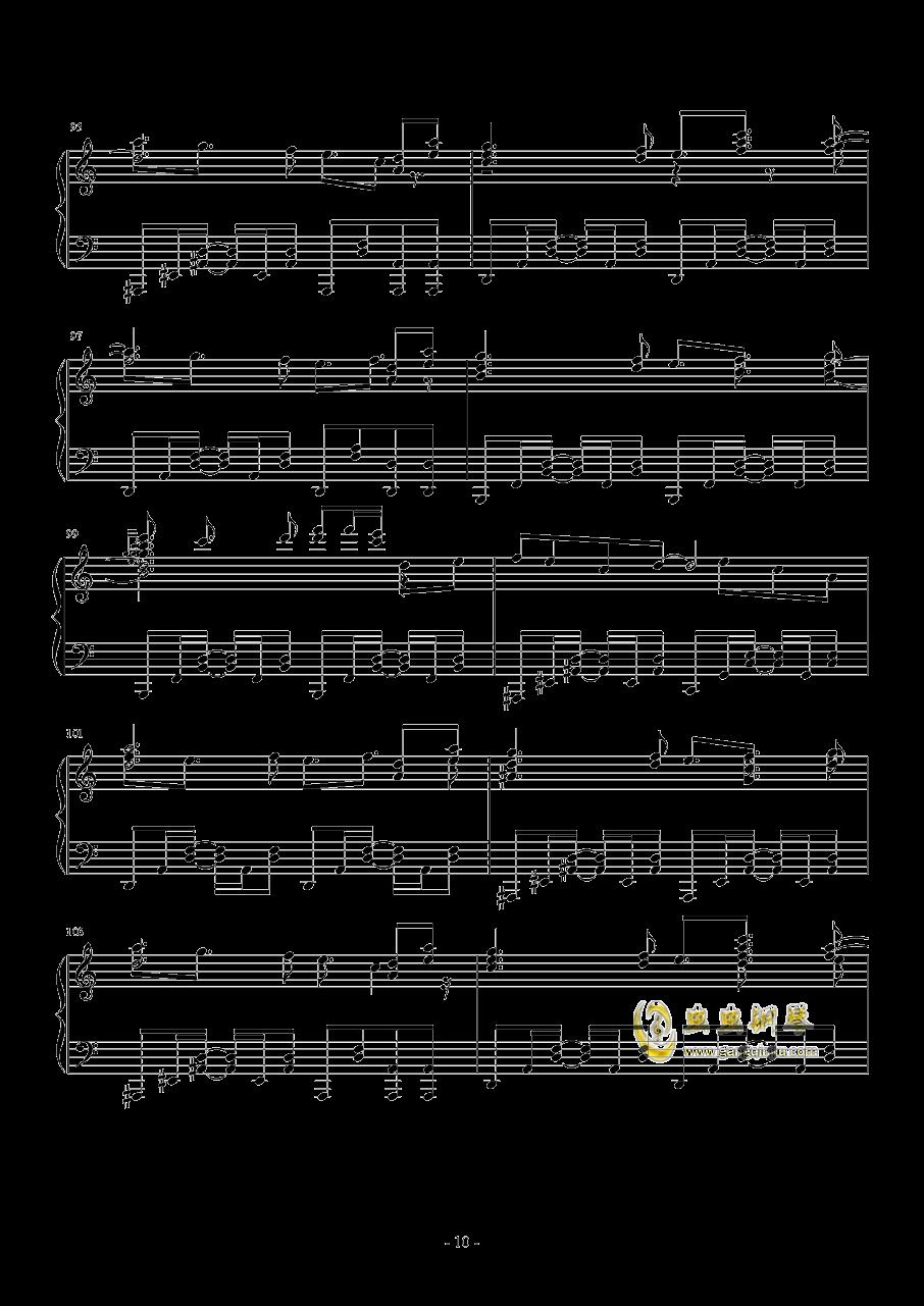 绯想天的亡き王女の為のセプテ钢琴谱 第10页