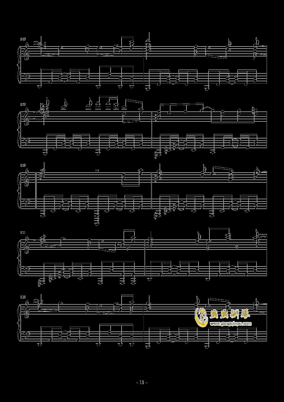 绯想天的亡き王女の為のセプテ钢琴谱 第11页