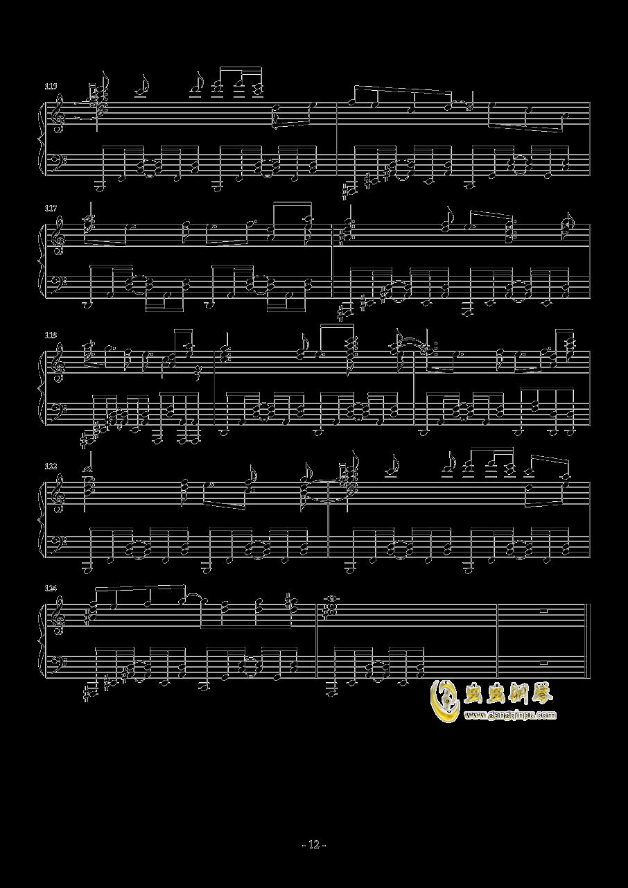 绯想天的亡き王女の為のセプテ钢琴谱 第12页