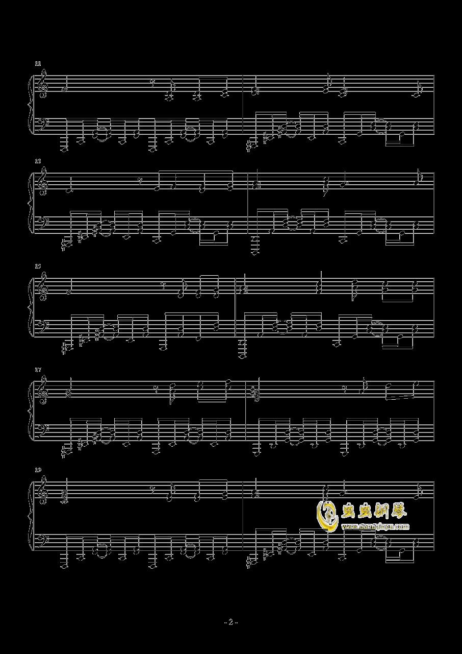 绯想天的亡き王女の為のセプテ钢琴谱 第2页