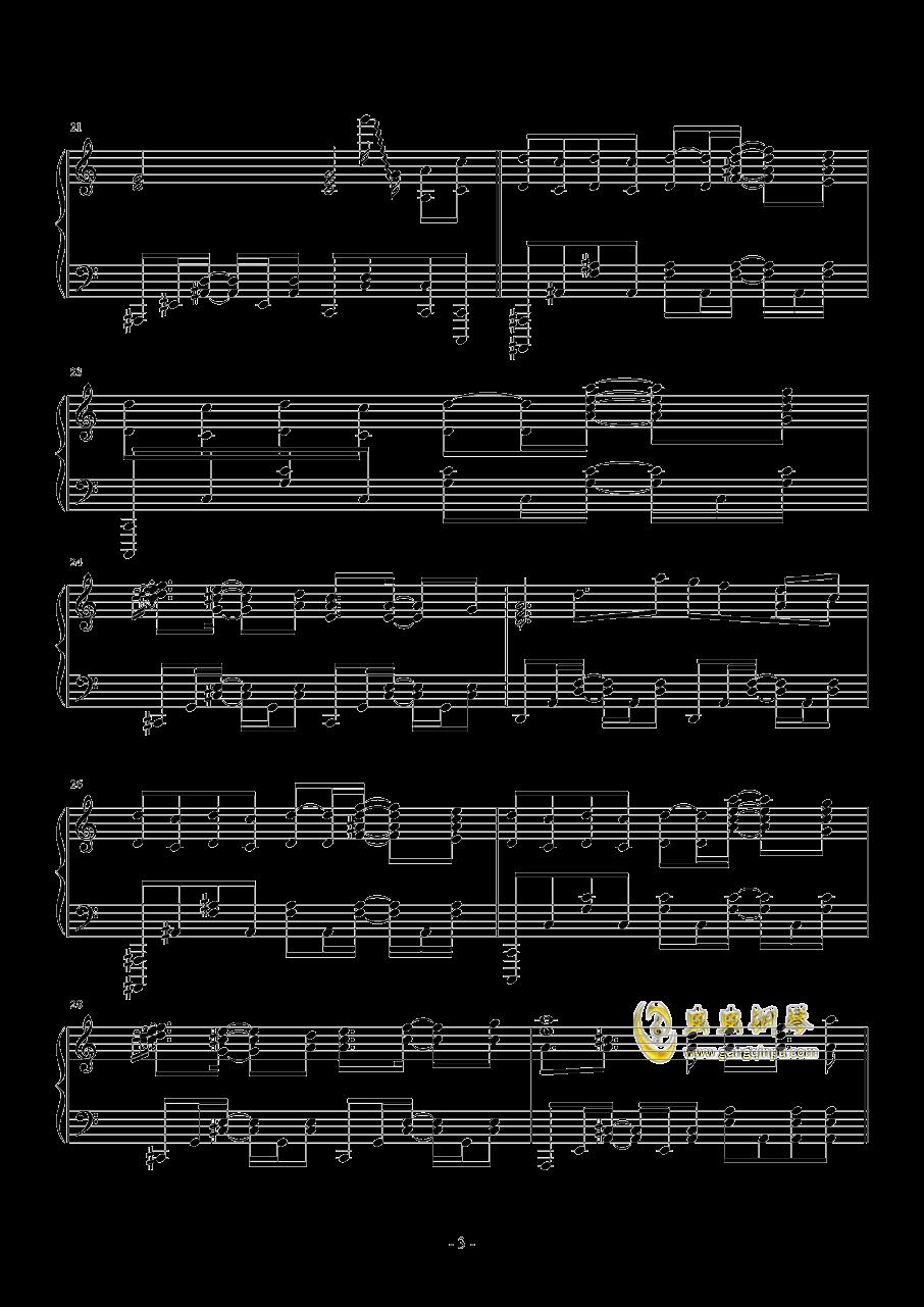 绯想天的亡き王女の為のセプテ钢琴谱 第3页