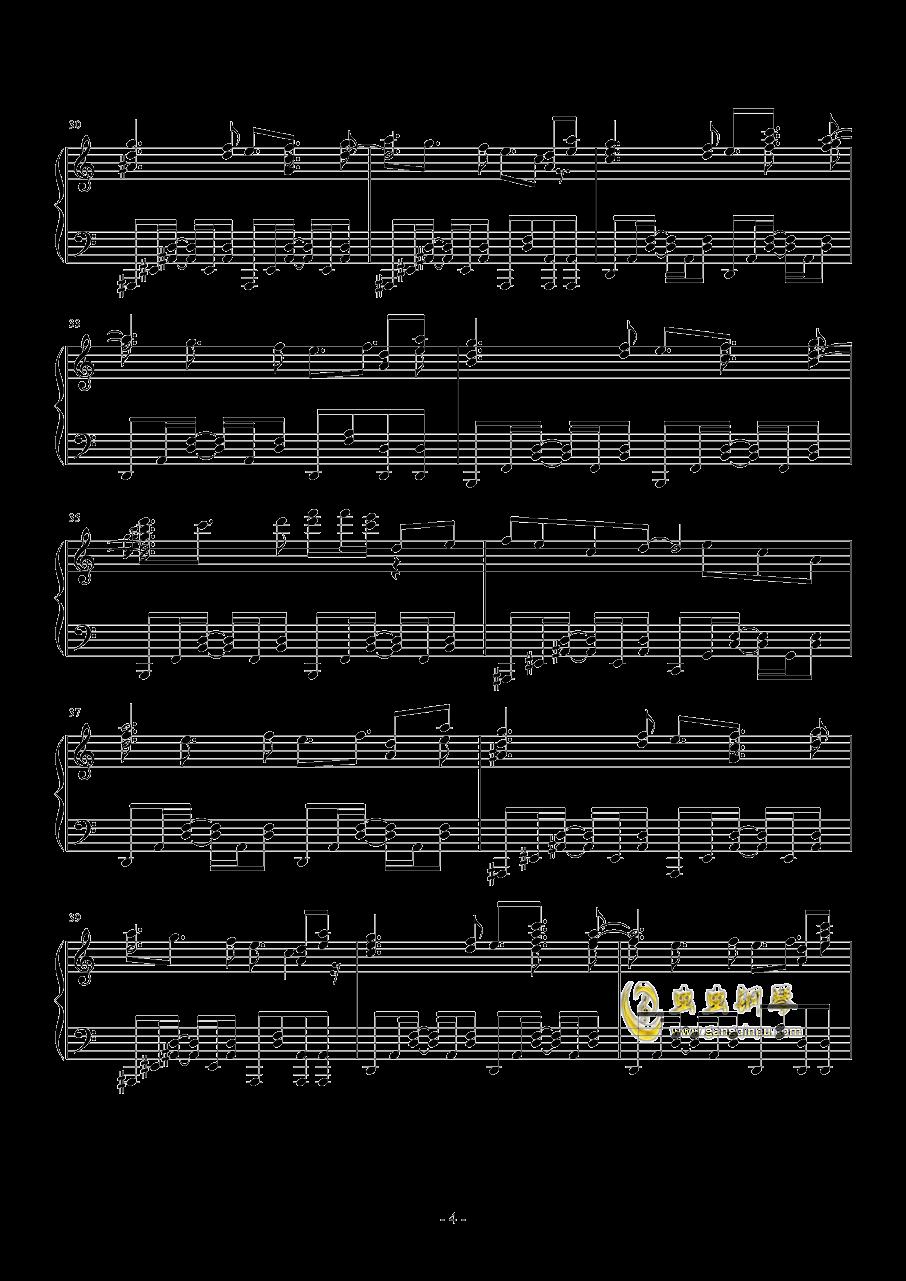 绯想天的亡き王女の為のセプテ钢琴谱 第4页