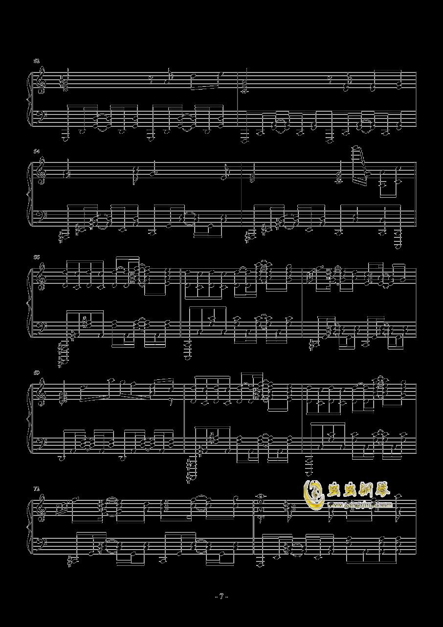 绯想天的亡き王女の為のセプテ钢琴谱 第7页