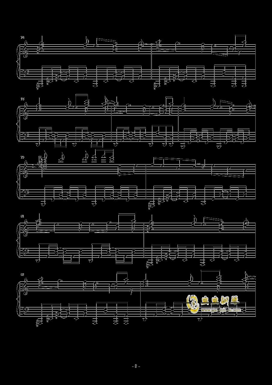 绯想天的亡き王女の為のセプテ钢琴谱 第8页