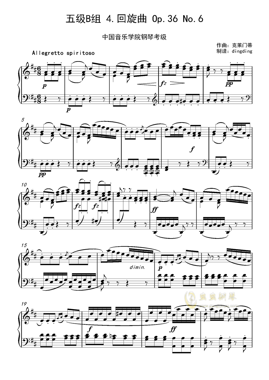 回旋曲 Op.36 No.6钢琴谱 第1页
