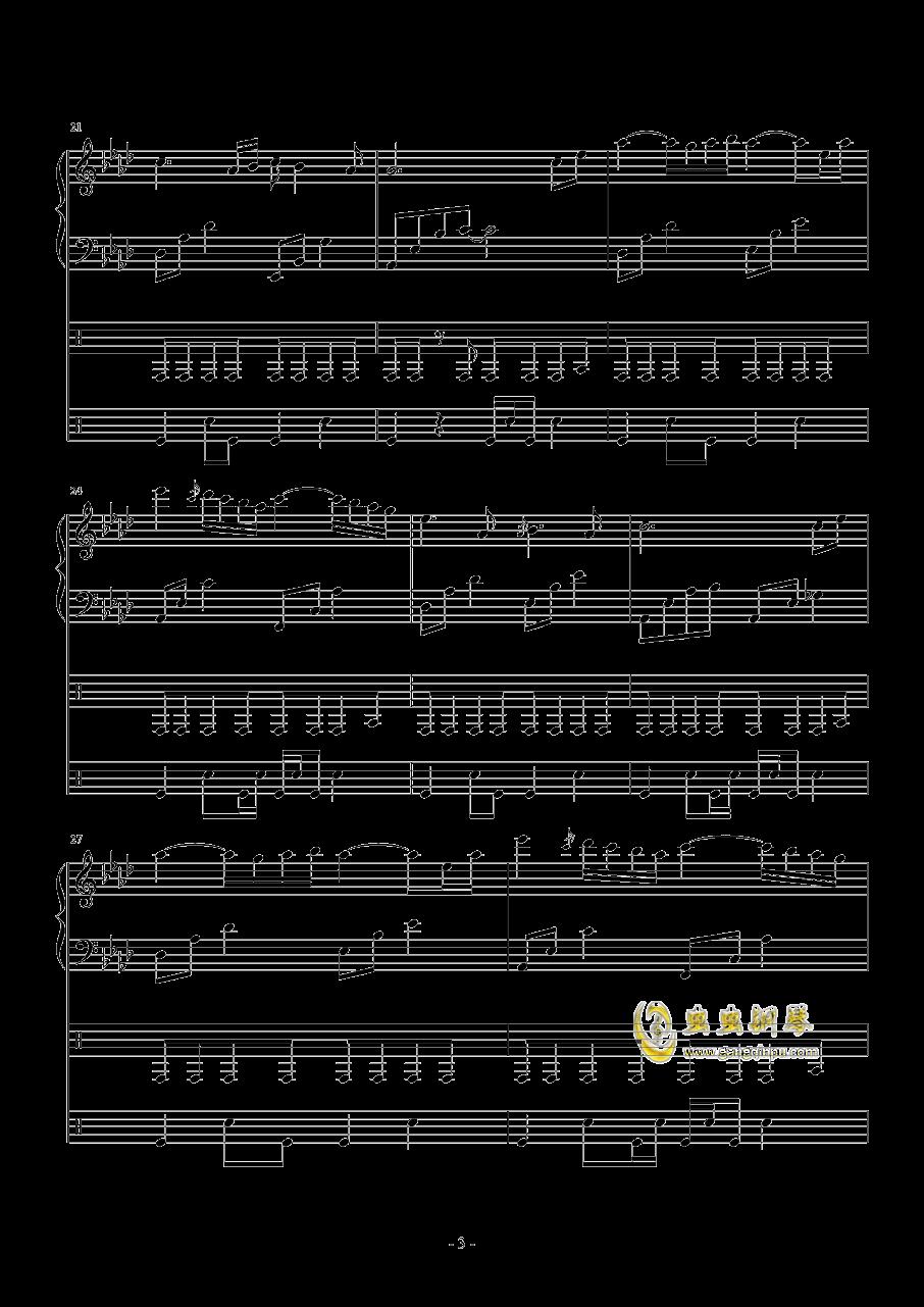 Follow the wind钢琴谱 第3页