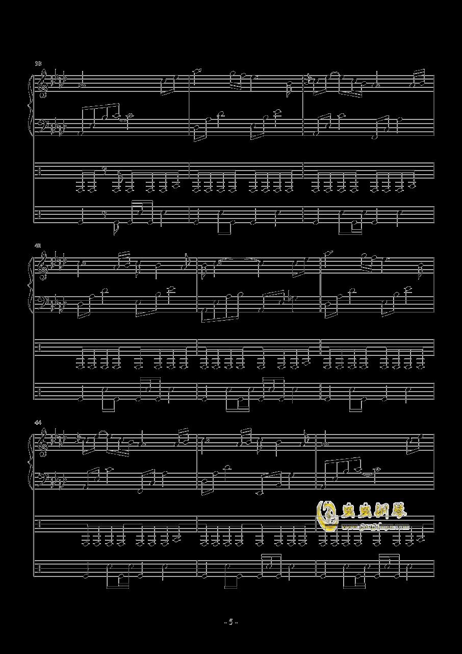 Follow the wind钢琴谱 第5页