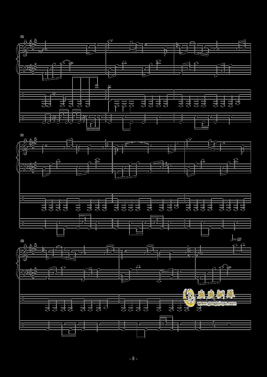 Follow the wind钢琴谱 第8页