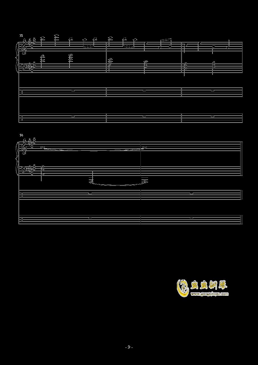 Follow the wind钢琴谱 第9页