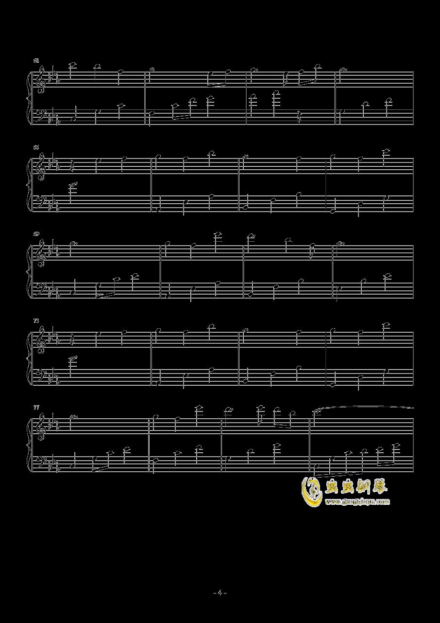 不老梦钢琴谱 第4页