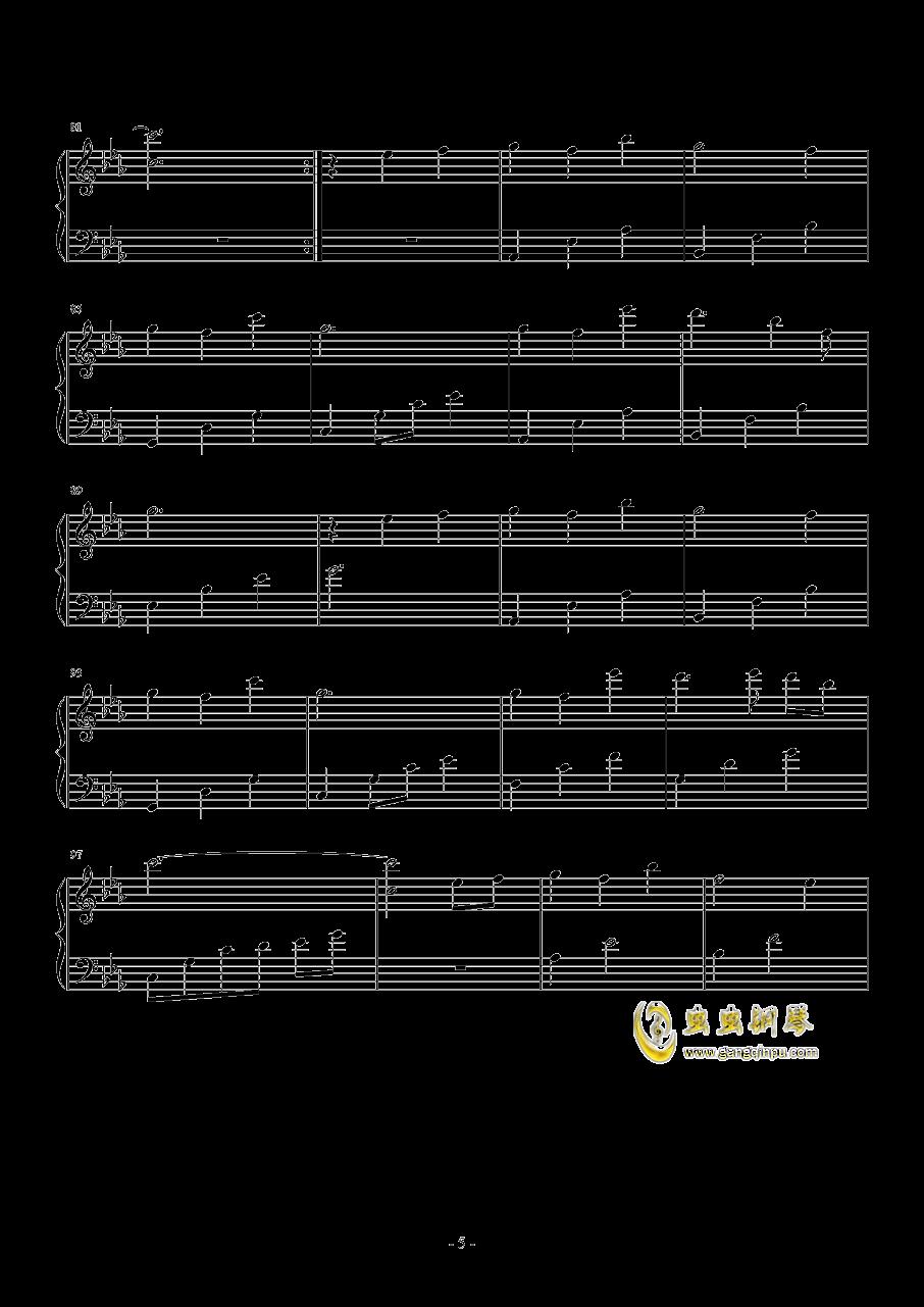 不老梦钢琴谱 第5页