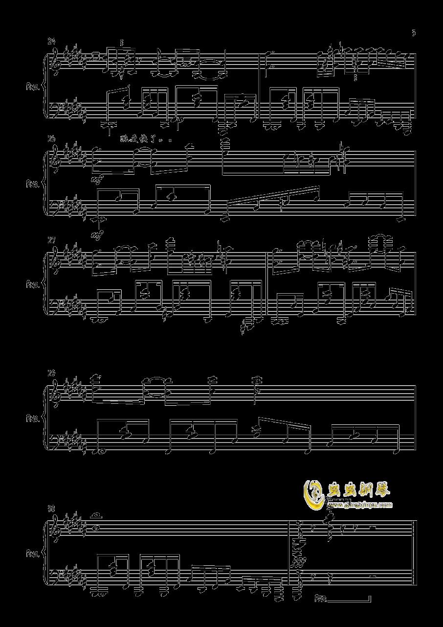 雕虫小鸡钢琴谱 第3页