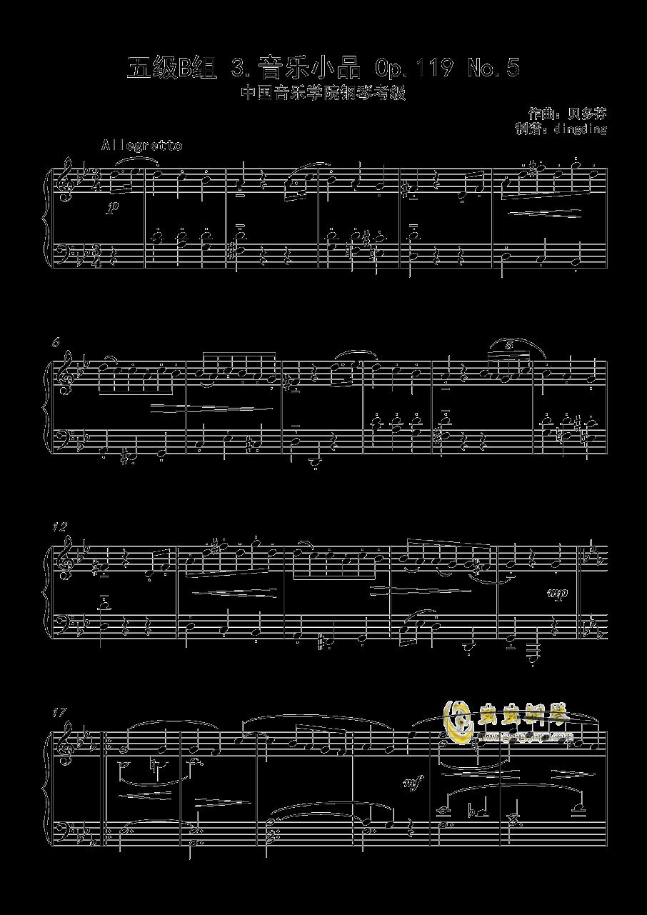 音乐小品 Op 119 No 5钢琴谱 第1页