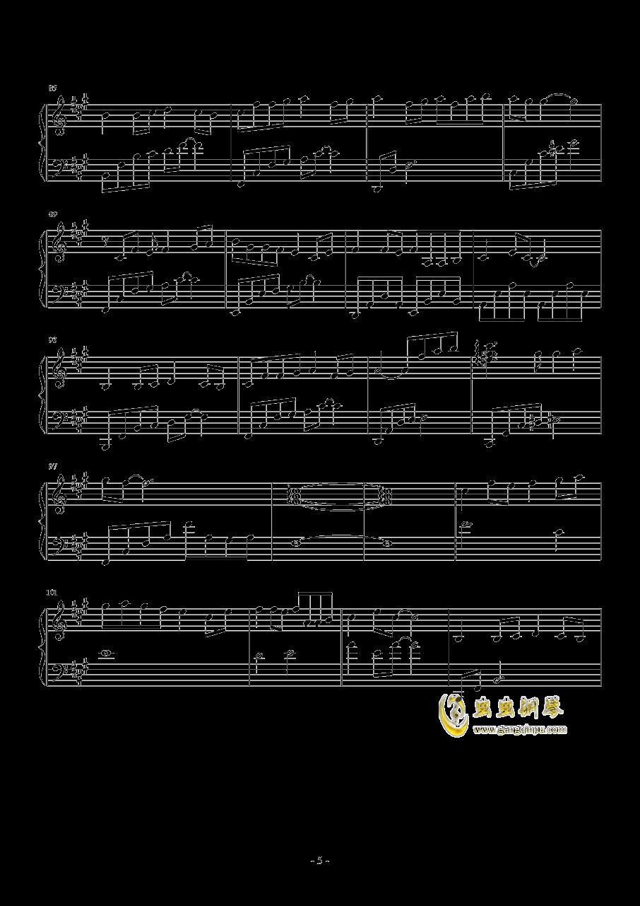 参商钢琴谱 第5页