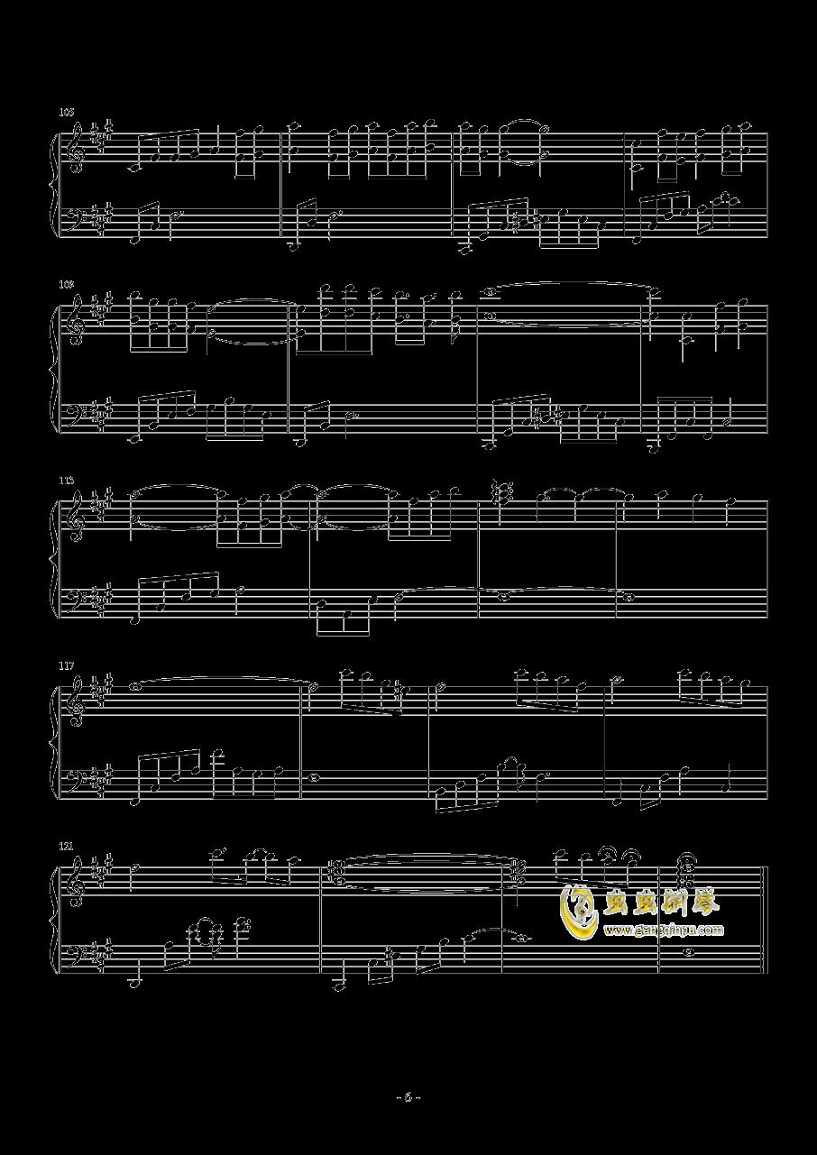 参商钢琴谱 第6页