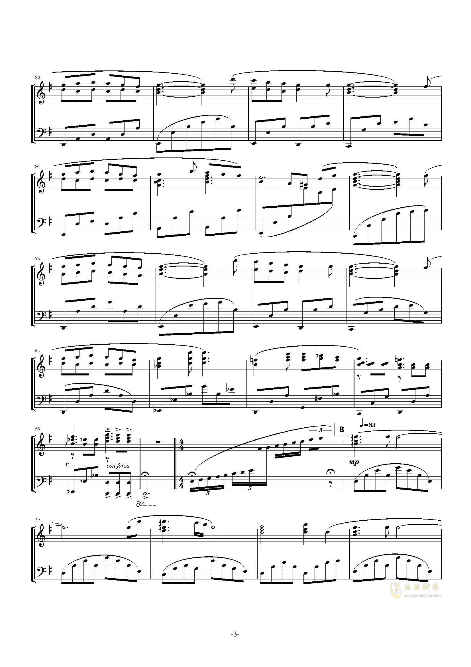 Emil 钢琴谱 第3页