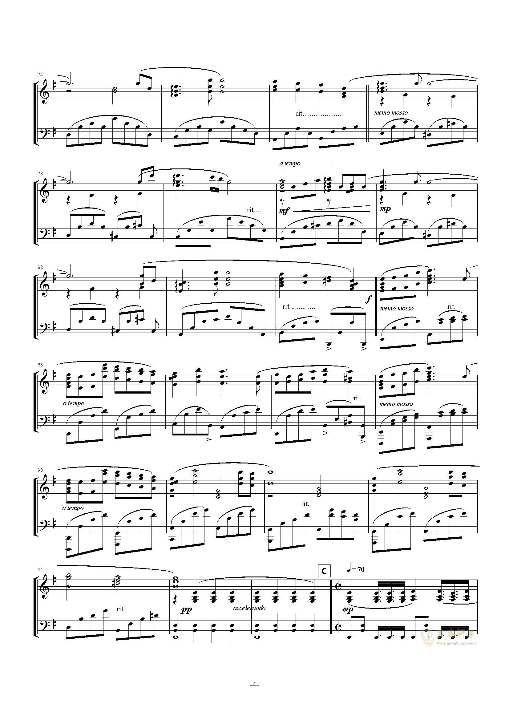 Emil 钢琴谱 第4页