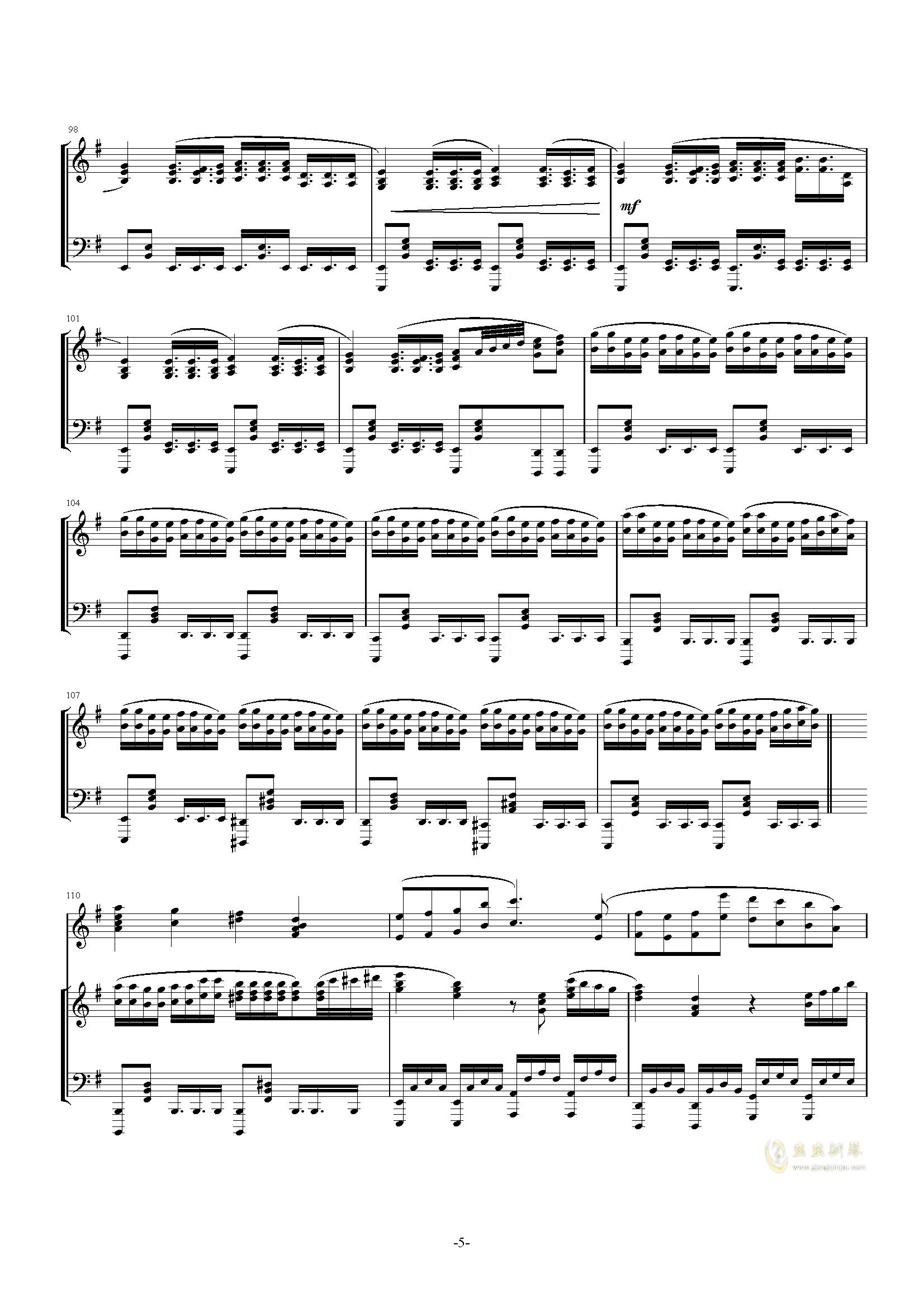 Emil 钢琴谱 第5页