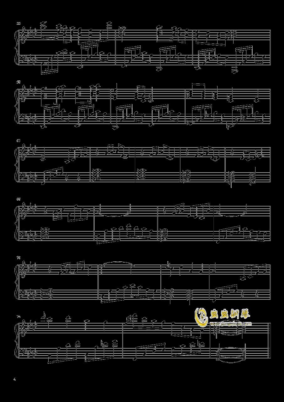 伴你前行钢琴谱 第4页