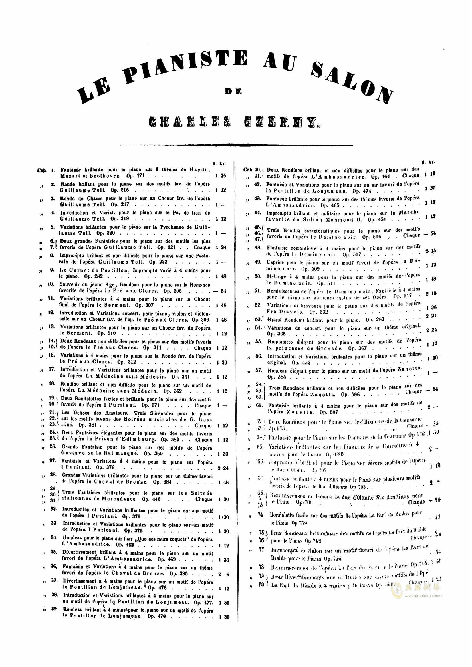 降D大调音乐会练习曲钢琴谱 第7页