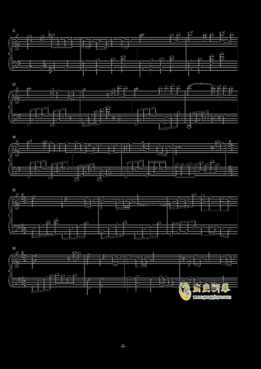 生命中的光钢琴谱 第2页