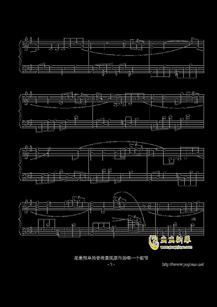 被遗忘的时光钢琴谱 第2页