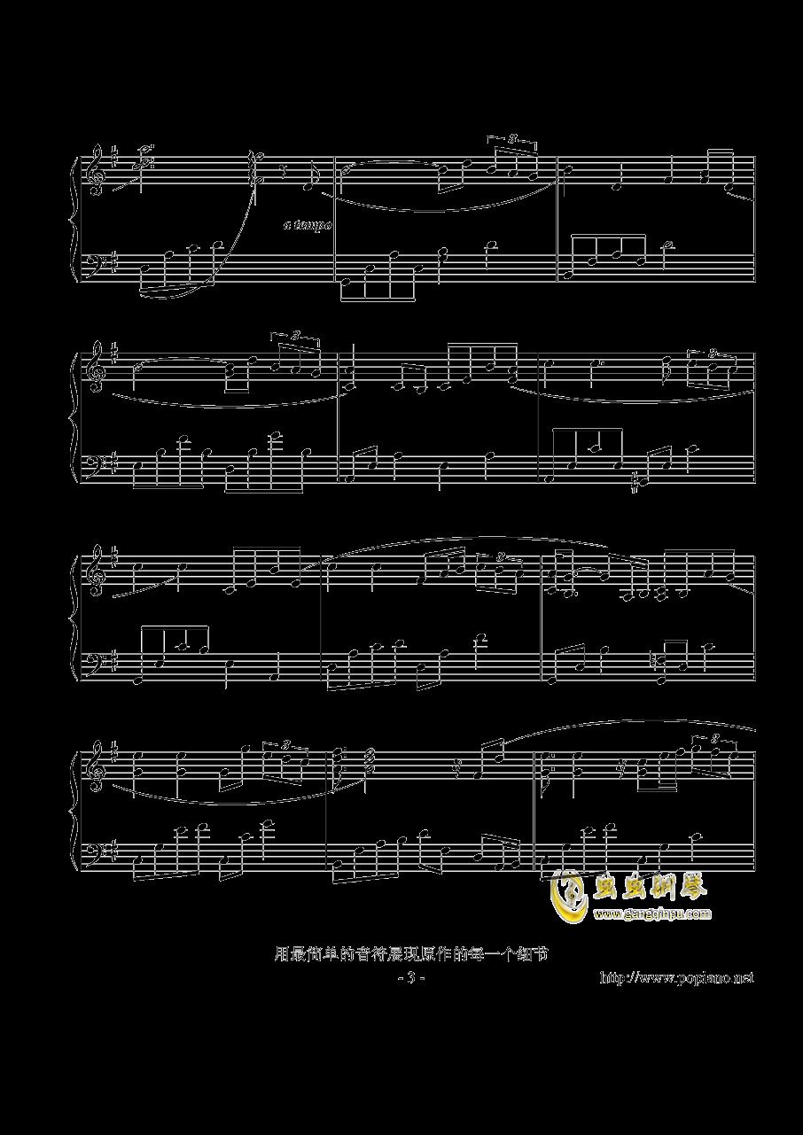 被遗忘的时光钢琴谱 第3页