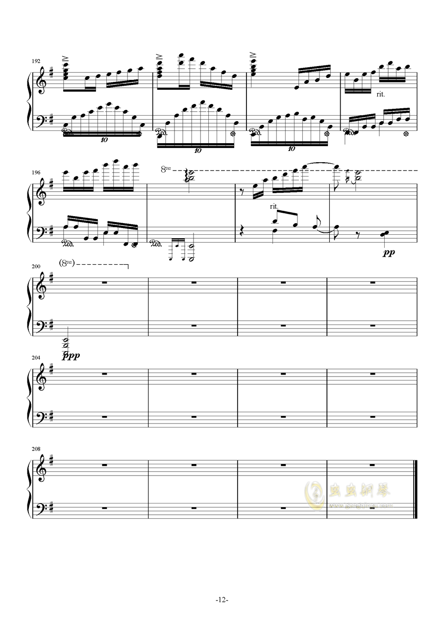 赤魂铁城钢琴谱 第12页