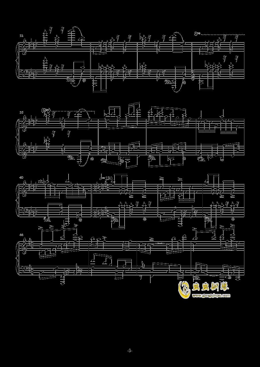 赤魂铁城钢琴谱 第3页