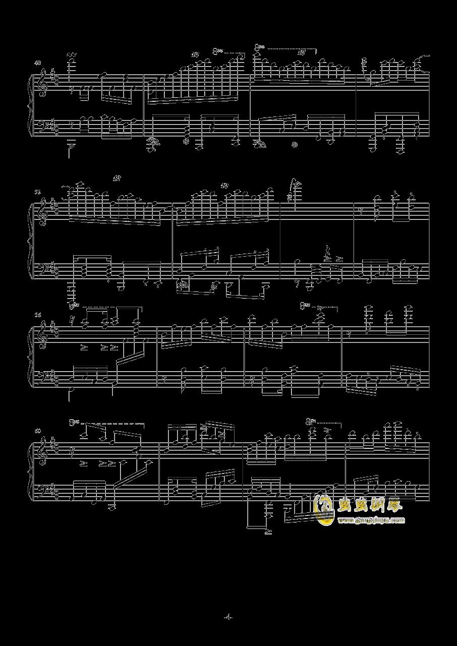赤魂铁城钢琴谱 第4页