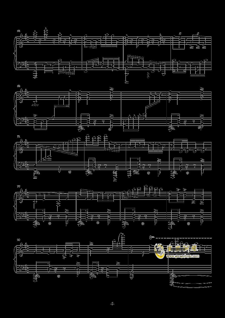 赤魂铁城钢琴谱 第5页