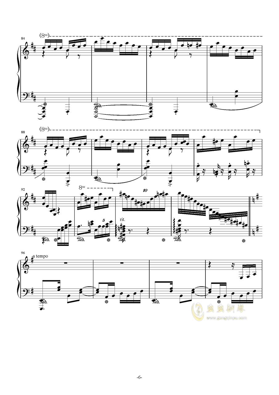 赤魂铁城钢琴谱 第6页