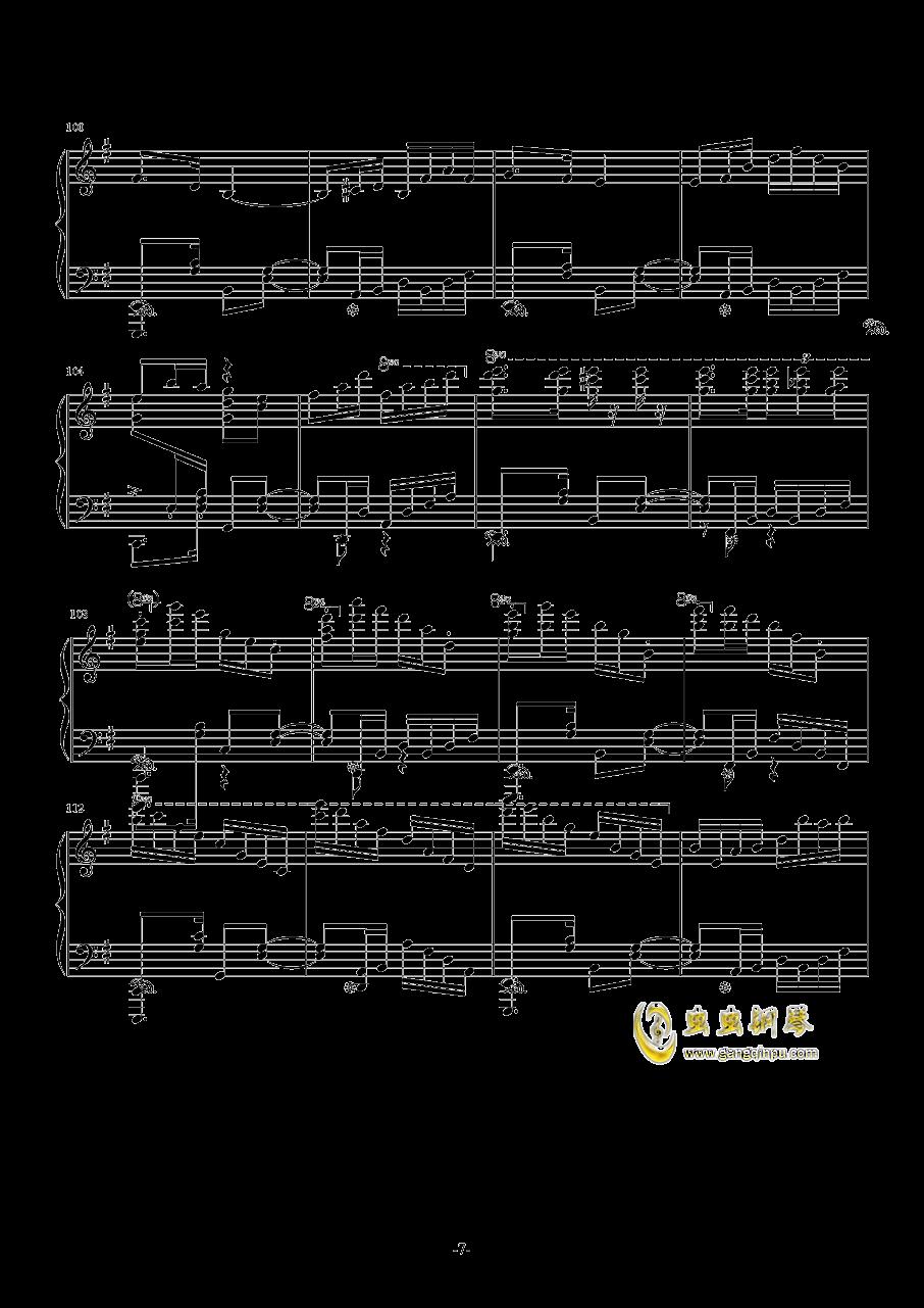 赤魂铁城钢琴谱 第7页