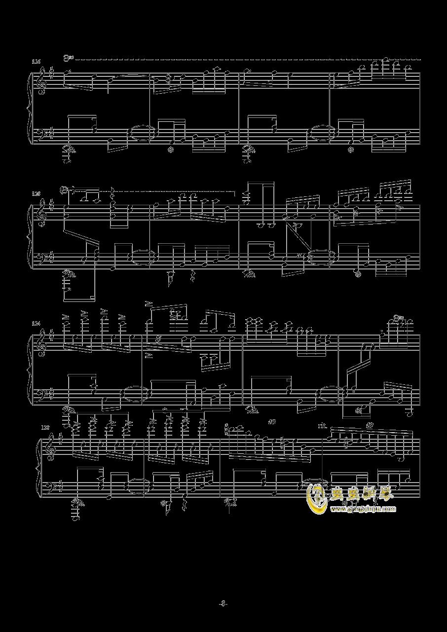 赤魂铁城钢琴谱 第8页
