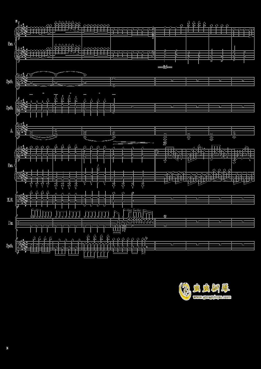 《Faded》是挪威电子音乐制作人Alan Walker(艾伦沃克)制作的歌曲,为艾伦沃克2014年纯电音作品《Fade》的改编版。词曲由杰斯珀伯根、艾伦沃克、Gunnar Greve Pettersen以及Anders Froen创作完成。歌曲于2015年11月25日以单曲形式发行。2016年2月11日,艾伦沃克推出了歌曲的弦乐版本