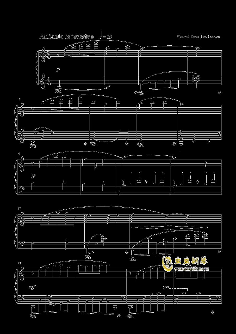 路钢琴谱 第1页