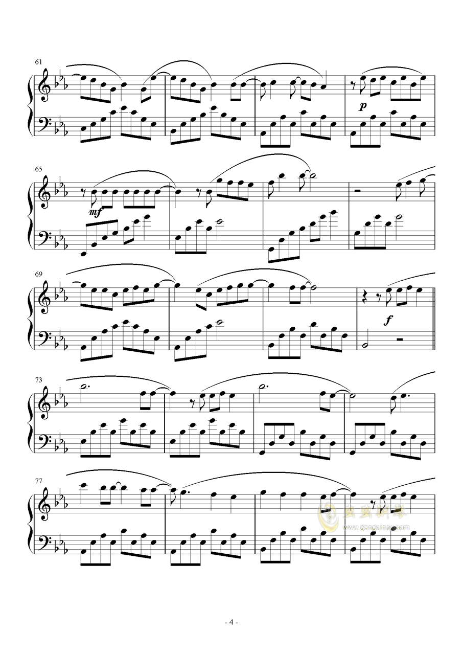 多远都要在一起钢琴谱 第4页