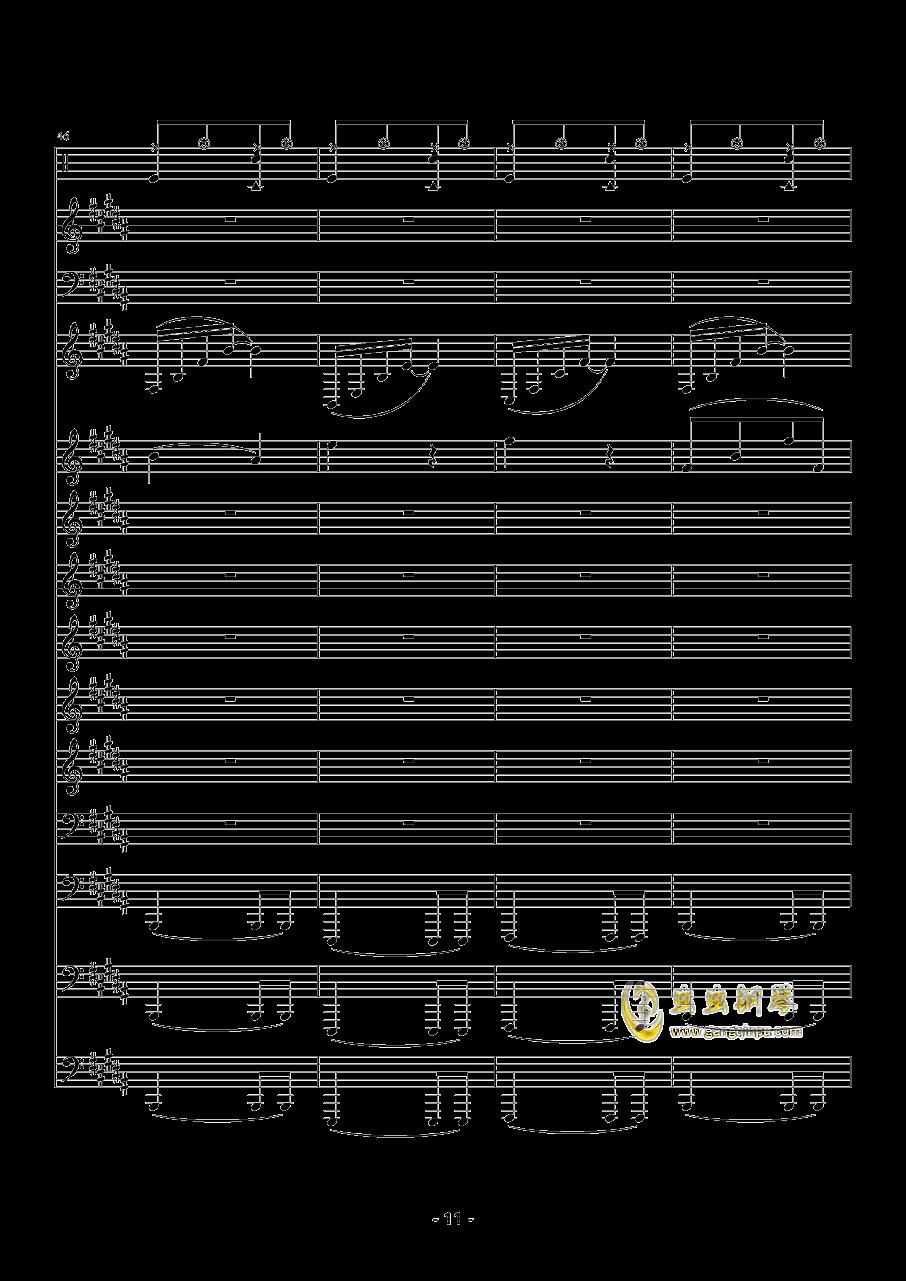 魔法城堡钢琴谱 第11页
