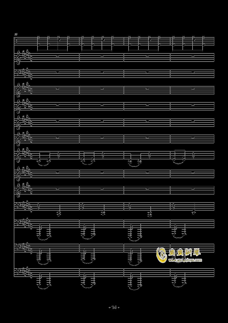 魔法城堡钢琴谱 第14页